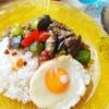 夏野菜たっぷりな簡単ガパオライス