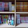 あなたの本棚見せてくださいvol.0051 - 30代女性