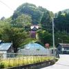【御朱印】函館市(旧南茅部町)木直 木直稲荷神社