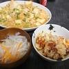 中華おこわ、麻婆厚揚、スープ