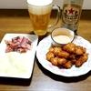 ☆ビールがすすむ☆ポップコーンシュリンプ☆