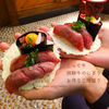 【飛騨高山 】古い町並み(さんまち通り)で食べ歩き!  食べてよかったおすすめグルメ5選