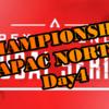 ALGSチャンピオンシップ APAC North Day4 結果速報&まとめ