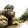 台湾故宮博物館