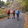 11月例会山行 奥多摩六ツ石山