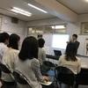 世田谷区立瀬田小学校で姿勢のお話!