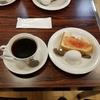 喫茶モーニング:ういこっちゃね(三重県いなべ市藤原町)