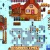 Stardew Valley 記録 1年目冬27~28日目『冬の終わり』