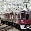 阪急、今日は何系?①372…20210119