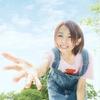 幸福感に包まれた永井真理子の最新アルバム『W』は今を生きる僕らのサウンドトラックだ