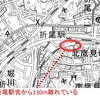 複雑な歴史をたどったJR折尾(おりお)駅 福岡県北九州市八幡西区堀川町