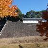 大嘗宮一般参観と乾通り一般公開見学へ⑦ 『富士見多聞・道灌濠・蓮池濠』