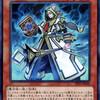 【遊戯王】出張パーツに召喚獣が仲間入り!デッキレシピに各種投入するカードを考えてみる。【日記】