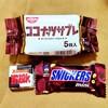 LINEポイントクラブのクーポンでお菓子を3円で買えた。