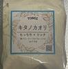 最強の食パン小麦粉(6)キタノカオリ