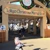 クリスマスマーケット at 日比谷公園