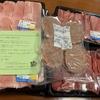 ふるさと納税 宮崎県都農町 豚ウデ肉・豚モモ肉スライスセット4.5kg