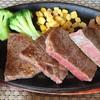 高千穂観光のランチは高千穂牛のステーキ