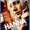 「ハンナ」映画感想