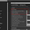 【UE4】回転に関する操作UI( Gizmo, Manipulator )を追加するオプションについて