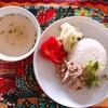 海南鶏飯(海南チキンライス)