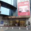 JH ホテル レジェンド-大田(テジョン)の儒城(ユソン)温泉にあるホテル
