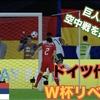 巨人軍団に空中戦を挑む!?【FIFA18 ドイツ代表でW杯リベンジ!】Part 4 vs セルビア