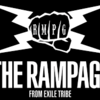 RAMPAGE チケット選考開始☆★