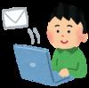 【Gmail 】サイズの大きなメールを検索で削除してストレージ容量を増やす方法