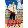 【名言・名場面クイズ】NARUTO-ナルト-