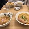 川嶋あい、心に染み渡る。つけ麺TETSUのつけ麺美味い❣️