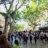 バルセロナ散策