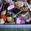 【おせち料理を作ろう!】コストコ三元豚でつくるレンチン・ロースハムは絶品です!