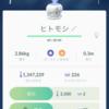 【ポケモンGO】ジェネレーションチャレンジカントー、クリアまでもう少し…!