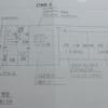 設計業務委託契約(地盤調査~図面作成)
