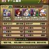 【パズドラ】ブログ開設!!