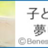 札幌市職員19人が住居手当6千万円不正受給 親族と賃貸契約、資格なくなっても受領