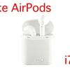 i7s 絶対に買ってはいけない偽物AirPodsの初期型