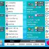 【さぁすけ杯】迅雷スパークバンドリ【剣盾S3】