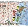 2017年09月09日 14時44分 茨城県北部でM3.1の地震