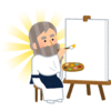 【募集】ブログ用イラストを描いて頂ける方を募集します。