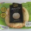 コモのロングライフパン(2)