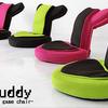 ゲーミング座椅子「Buddy the game chair」評価・レビュー