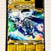 オレカバトル:光の章 創世竜プロトスタードラゴン捕獲開始!