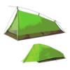 ロングトレイルには軽量が大事。テント・シュラフ・野営道具一覧