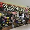 シンプソンズグッズが買える店:千葉県・ヴィレッジヴァンガードららぽーとTOKYO BAY