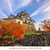 城郭を考える  彦根城