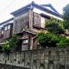 昭和レトロな木造住宅