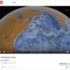 教材に使えるかも?:NASAが公開している海流アニメーション