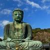 鎌倉投信への積立投資、解約した2つの理由をご紹介